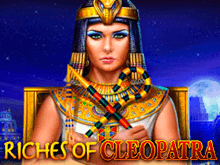 Автомат Riches Of Cleopatra в казино Вулкан Платинум